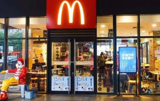 闲置的麦当劳券可以回收变现吗?