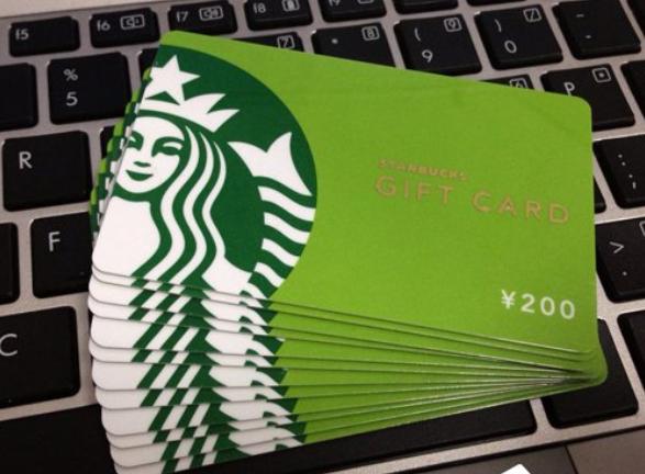 消费卡是什么?消费卡券回收哪个平台好?