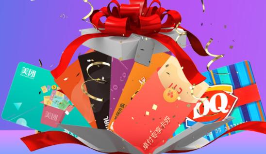 专业回收各种卡券的平台哪个比较好?游戏卡怎么处理?