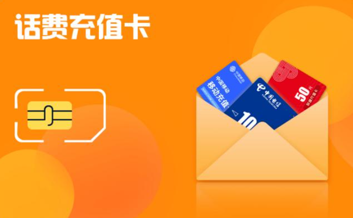 虚拟卡券怎么回收变现?收卡云靠谱吗?