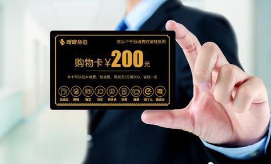 虚拟卡券可以转让出售给别人吗?卡券怎么变现?